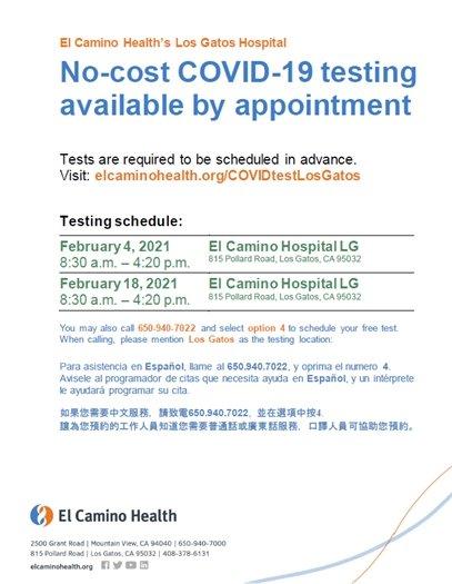 El Camino Health COVID-19 Testing